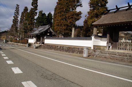 摂丹境ー永沢寺−1.jpg