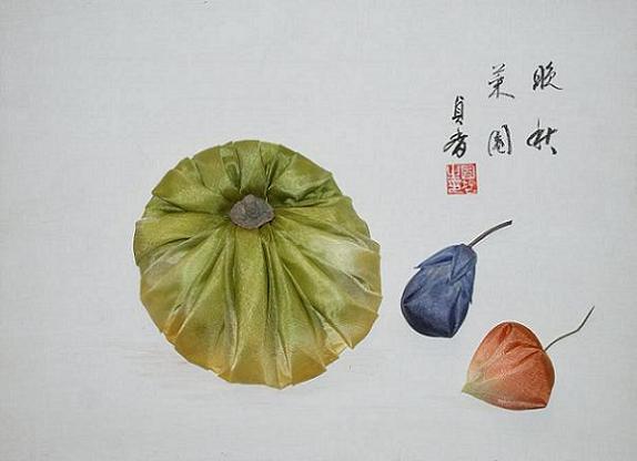 晩秋再演★★★.jpg