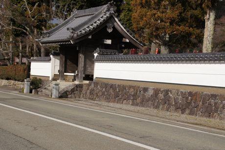 永沢寺の山門の一つ☆.jpg